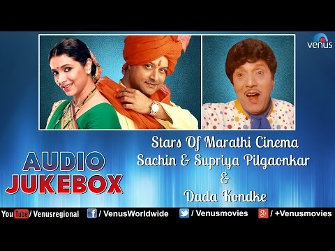 Stars Of Marathi Cinema - Sachin, Supriya Pilgaonkar & Dada Kondke || Hit Marathi Songs video