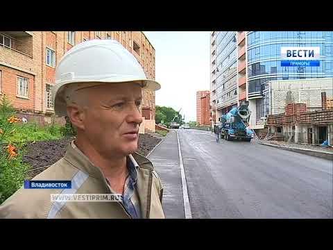 Полноценный двусторонний проезд по улице Станюковича открыт во Владивостоке
