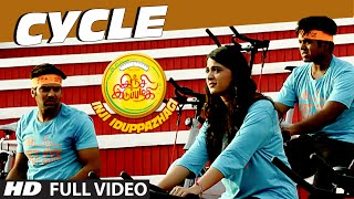 Cycle Full Video Song || Inji Iduppazhagi || Anushka Shetty, Arya, Sonal Chauhan