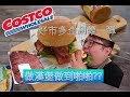 《好市多料理企畫》第一彈:手工牛肉漢堡配花生醬§做漢堡做到啪啪啪?? (郭東尼)