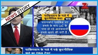DNA: World expresses solidarity with India after Uri attack