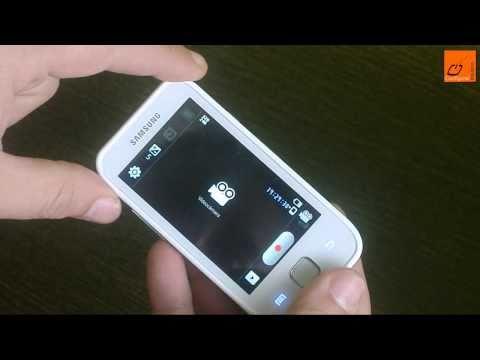 Análisis Samsung Galaxy Player 50