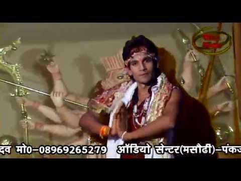 New 2014 Bhojpuri Devi Geet || Banal Bate E Doliya Ke Baghwa Kahar || Chunu Lal Yadav video
