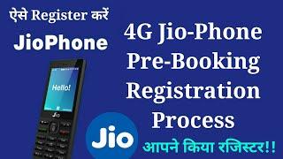 ऐसे रजिस्टर करे Jio-Phone । जिओ फोन का Registration Process