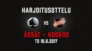 Ässät - KooKoo 10.08.2017 Harjoitusottelu