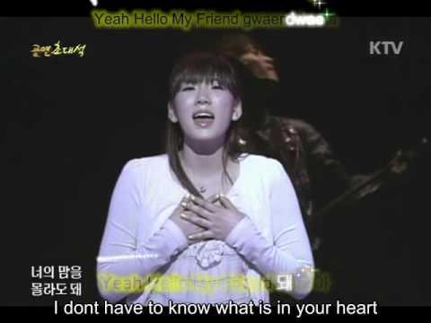 [HD] Taeyeon - Good Bye Days - Hangul, Romanized, English