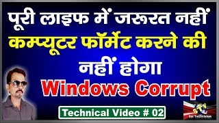 how to protect your computer without antivirus using Deep Freeze in hindi