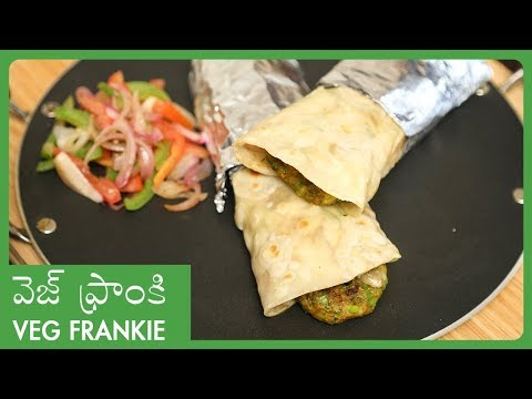 Veg Frankie Recipe In Telugu | Home Made Frankie  | Quick & Easy To Make Tiffen Snacks