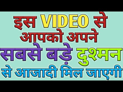 HOW TO AVOID LAZINESS AND BE SUCCESSFUL IN STUDY STUDENT EXAM TIPS TO BE TOPPER HINDI