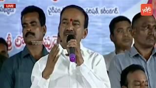 Minister Etela Rajender Full Speech at Jagitial Dist Public Meeting   Harish Rao   Telangana  YOYOTV