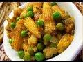 Baby Corn Muttar Masala Recipe With English Subtit…