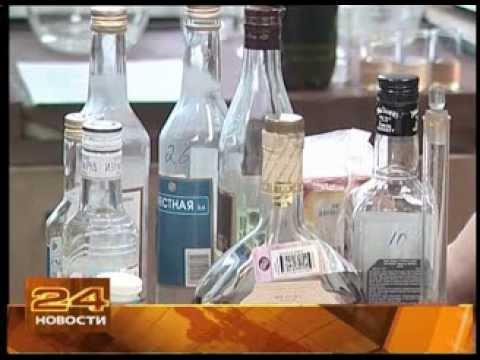 Признаки поддельного алкоголя. Советы экспертов.