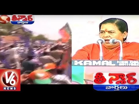 Union Minister Uma Bharti Controversial Comments On Dalits | Teenmaar News | V6 News