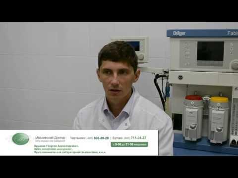 0 - Зелені соплі у дорослої про що свідчать і чим лікувати