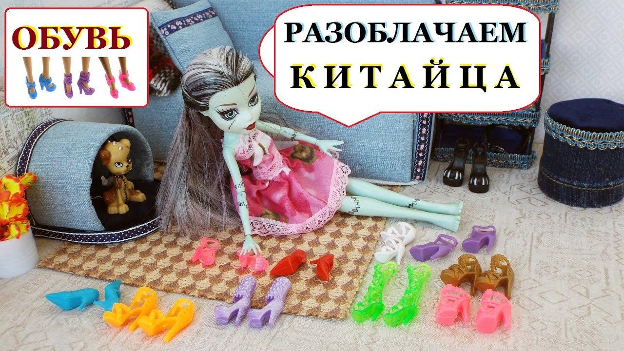 Как сделать всё для кукол с настей кремчутской новые при новые серии