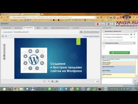 Как создавать сайты с помощью Вордпресс и зарабатывать на этом от 30 000 рублей/мес. Часть 1