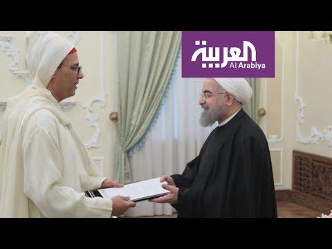 محاولات إيرانية فاشلة لاختراق المغرب