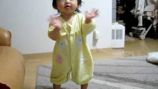初めて歩いた(1歳1ヶ月)