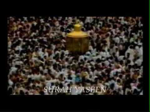 Surah Yaseen Part Qari Abdul Basit 3 4 By Sameer video