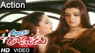 Allari Ramudu Movie Scenes   Sentiment Scene Between Arthi Agarwal & Naresh