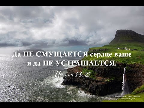 Я люблю Тебя, Боже | SokolovBrothers