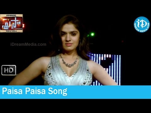 Paisa Paisa Song - Paisa Movie Songs - Nani - Catherine Tresa - Sai Karthik Songs video