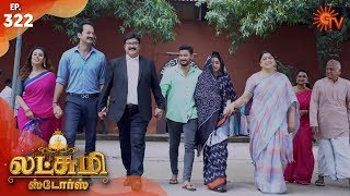 Lakshmi Stores - Episode 322 | 25th January 2020 | Sun TV Serial | Tamil Serial