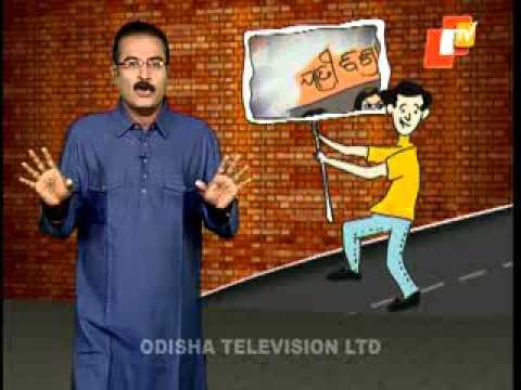 News Fuse 17 November 2014 video