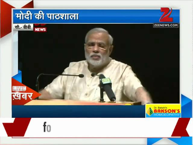 This is a government for the poor: PM Modi to party lawmakers