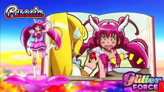 "Glitter Force ""Wake Up, Shake Up"" 3 Language (multilanguage)"