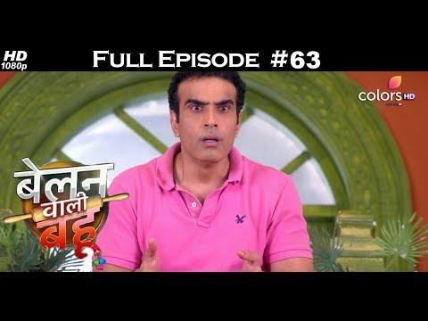 Belanwali Bahu - 12th April 2018 - बेलन वाली बहू - Full Episode thumbnail