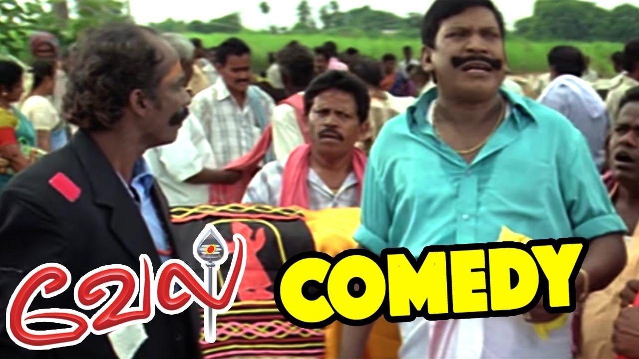 Vel   Vel full Movie   Vel Movie scenes   Vadivelu Comedy scene   Asin meets Surya   Cute Love scene
