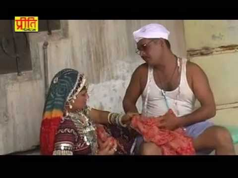 Darji Ri Dukan-rajasthani Sexy Hot Comedy-hit Full Movie By Pukhraj Nadsar (part 2) video
