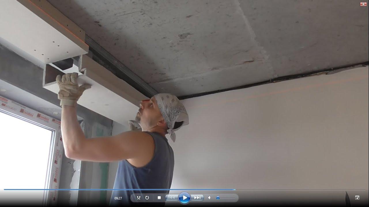 Как сделать фальш балку на потолке из гипсокартона