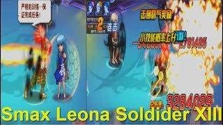KOF'98 UM OL: Smax Leona XIII Silent Soldier New - Transfigure, Drill cutting and ...boom