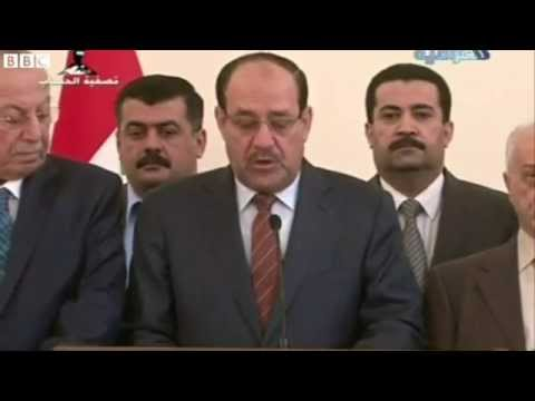 Iraq Prime Minister Maliki Calls for Sate of Emergency