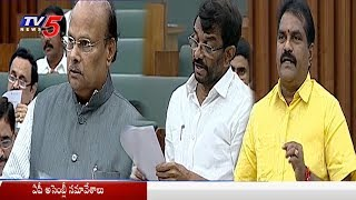 AP Assembly Budget Sessions LIVE Updates