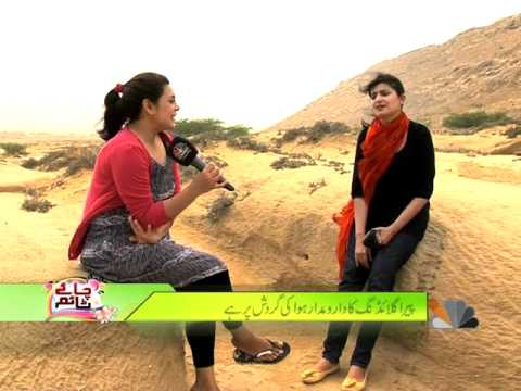 Chai Time PARAGLIDING Part 01