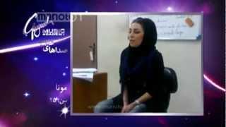 Golnar by Mona - Googoosh Music Academy