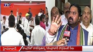 Anjan Kumar Yadav Face To Face On Secunderabad MP Seat