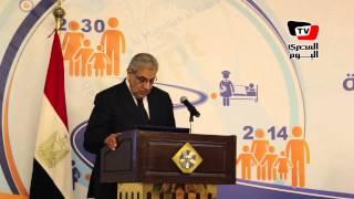 محلب يحضر مؤتمر إطلاق الاستراتيجية القومية للسكان والتنمية