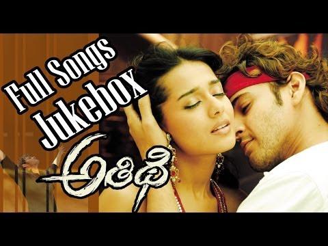 Athidhi ( అతిధి ) Movie ॥ Full Songs Jukebox ॥ Mahesh Babu, Amrutha rao
