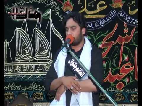 Zakir Waseem Abbas Baloch (3rd Jamadi Ul Sani 2013) (shahadat Bibi Fatima Zahra S.a) Chakwal video