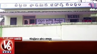Police Cordon And Search | Kanti Velugu Scheme | 108 Employees Strike | Telangana State Roundup