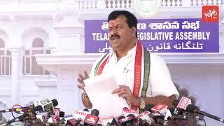 Congress MLC Ponguleti Sudhakar Reddy Comments on Governor Speech in Telangana Assembly