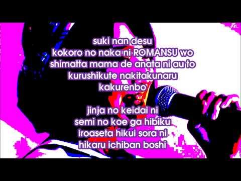 Akb48 - Romance Kakurenbo