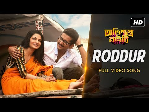 Roddur | Obhishopto Nighty | Parambrata Chatterjee I Tanusree Chakraborty | 2014 video