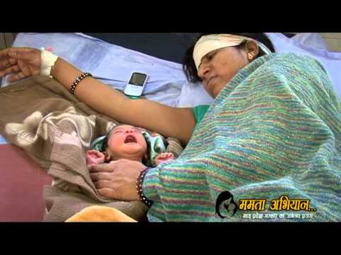 Mamta Abhiyan, New Born Survival, Government of Madhya Pradesh