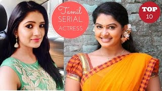 Tamil Serial Actress Hot and Sexy  - Top 10 Best Tamil Serial Actress