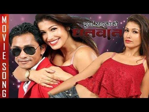 New Nepali Movie Dhanwan Song Aakha Sanga Aakha Latest Nepali Song 2017